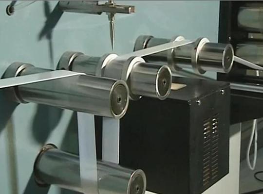 先进的生产设备