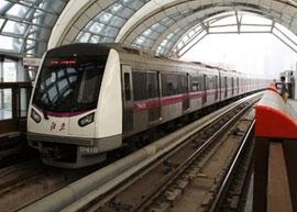 北京地铁工程