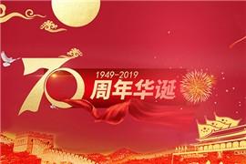江苏宝源高新电工有限公司祝大家国庆节快乐!