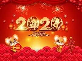 江苏宝源高新电工有限公司祝大家新年快乐!