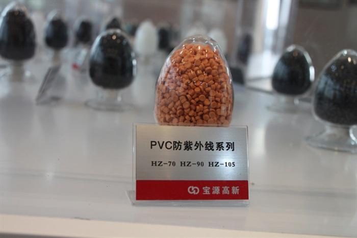 PVC防紫外线系列