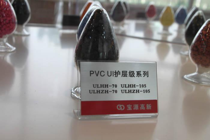 UL护层级PVC电缆料