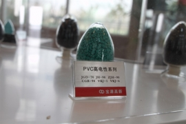 PVC高电性系列
