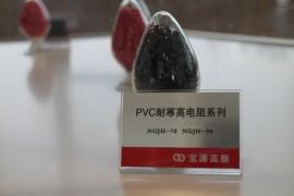 PVC耐寒高电阻系列