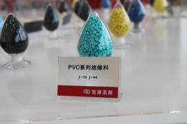 上海PVC系列绝缘料