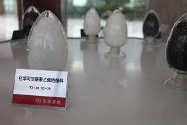 上海化学可交联聚乙烯绝缘料