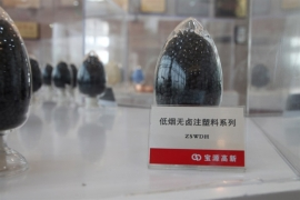 上海低烟无卤注塑料系列