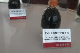 二步法硅烷交联聚乙烯绝缘料
